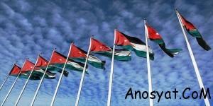 jordan-flag-300x150