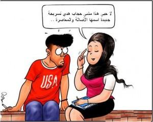 hejab-ops