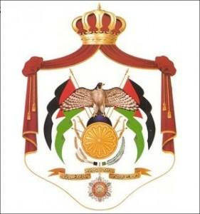 الدستور الأردني – دستور المملكه الأردنيه الهاشميه