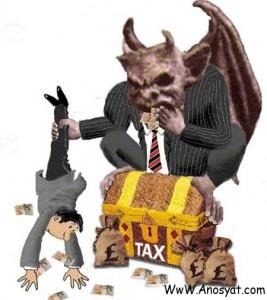 اغرب الضرائب في العالم