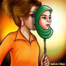 hejab-mask
